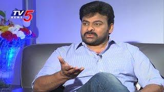 Mega Star Chiranjeevi Innerview | Will Chiru Support Jana Sena Party? | TV5 News