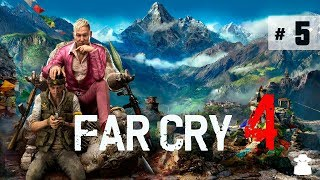 Прохождение ✸ Far Cry 4 #5