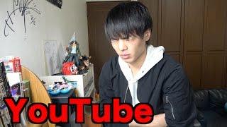 YouTubeファンフェス!!