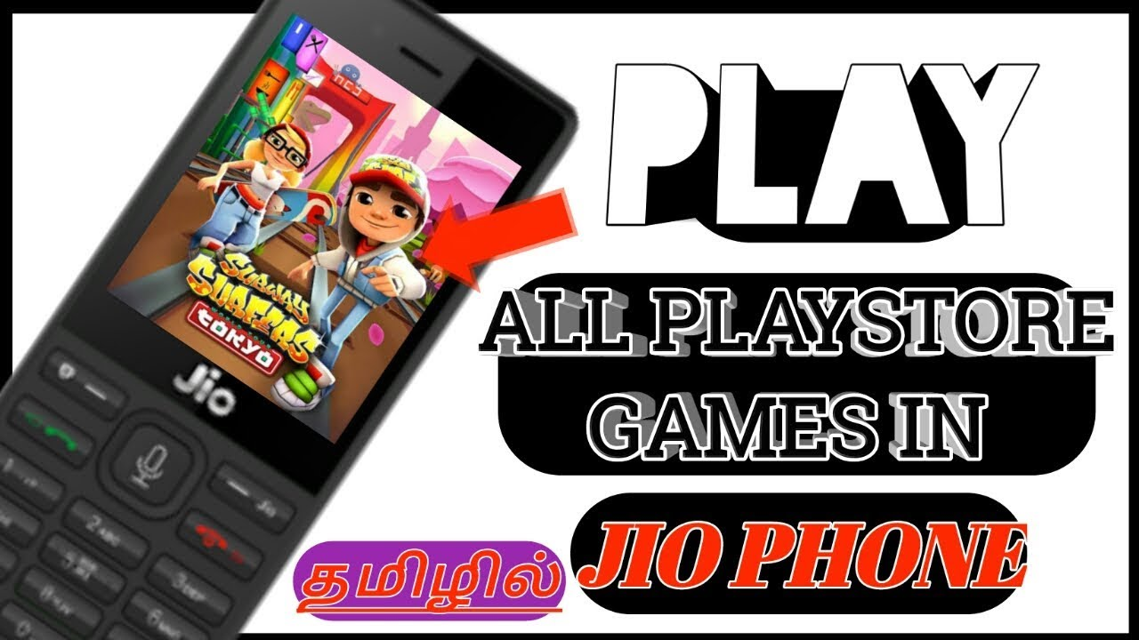 Play Games In Jio Phone Online Or Download Tamil Youtube