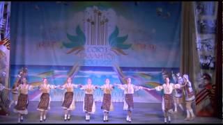 Ансамбль народного танца «Мозаика» (г. Кострома)