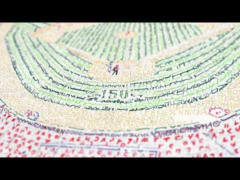 Great American Ballpark Word Art - A Detail Video Of Every Cincinnati Reds Player In History