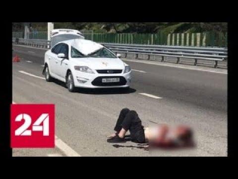 Неадекватный мужчина упал на машину с надземного перехода в Геленджике. Видео - Россия 24