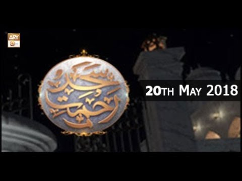 Rehmat-e-Sahar (KHI) - 20th May 2018 - ARY Qtv