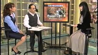 2003.10.21 NHKBS2にて放送。 イヴ・モンタン主演『ギャルソン』編 出演...