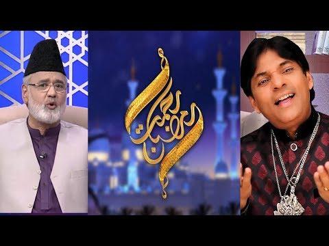 Rehmat-e-Ramazan | 19th Ramazan Iftar Transmission with Urooj Nasir| 4 June 2018 | 92NewsHD