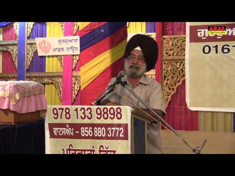 021 HFL 3 Day 02 23April2016 S Ranjeet Singh Ji