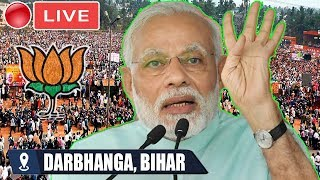 MODI LIVE : PM Modi Addresses Public Meeting At Darbhanga, Bihar | 2019 Election Campaign BJP