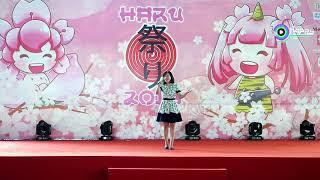 Gambar cover 【ソラ】Arigatou Forever (Mariya Nishiuchi西内まりや) - Cover by Sora ありがとうForever 歌ってみた
