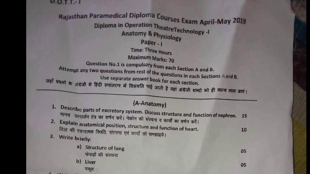 diploma in operation theatre Technology 1St year Anatomy and physiology  Exam May 2019 RPMC Jaipur