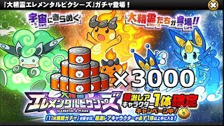 Battle Cats - 3000 Catfood on POKEMON (elemental pixies)