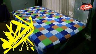 fitting bed sheet   اصنعها بنفسك   ملاية سرير بأستك