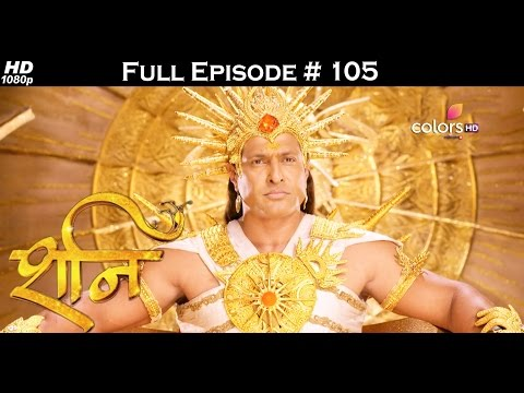 Shani - 31st March 2017 - शनि - Full Episode (HD)