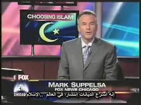 قناة فوكس نيوز الأمريكية : الإسلام الدين الأسرع إنتشاراً على العالم