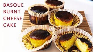 머핀틀에 미니 바스크치즈케이크 만들기 Mini Basq…
