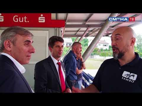 Спорт, культура и образование объединили «Смену» и г. Хайденхайм в Германии
