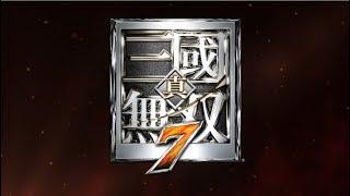 真・三國無双7 BGM  優勢・IF  GAIN MOMENTUM