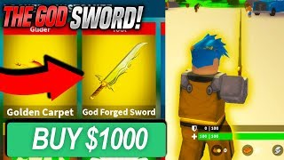 BUYING THE *GOD* SWORD IN FORTNITE SIMULATOR!! (Roblox Island Royale)