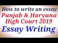 How to write an essay|Essay Writing|Punjab & Haryana High Court 2019| Special Education