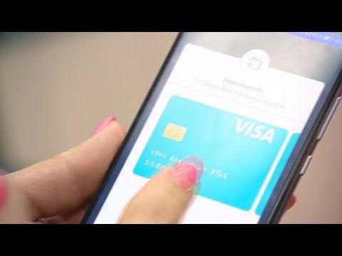 Вести с IT-передовой: уникальный мобильный платежный сервис с использованием QR-кодов