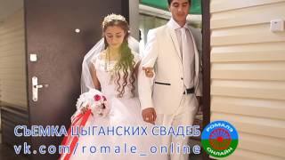 Берлянт и Анжела (трейлер свадьбы) 2016 год