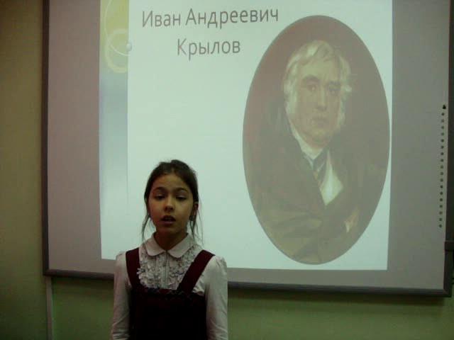 Изображение предпросмотра прочтения – АнастасияСмирнова читает произведение «Ворона и Лисица» И.А.Крылова