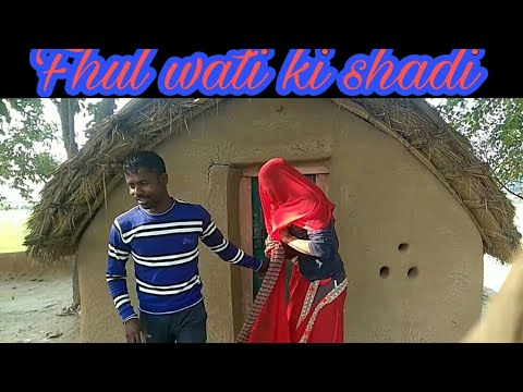 Fhul Wati Ki Shadi Comedy Video Smart Jat ! Sj