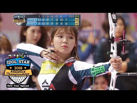 Intense match b/w Oh My Girl & Gfriend [2018 Idol Star Athletics Championships - New Year Special]