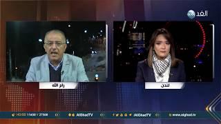 فيديو| حركة فتح: لا يوجد دولة واحدة أيدت قرار ترامب