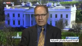الهدنة السورية.. والبدائل الأميركية