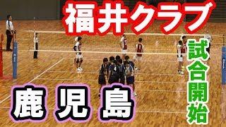 第38回 全日本6人制クラブカップ男子選手権大会・決勝 平成30年(2018)・...