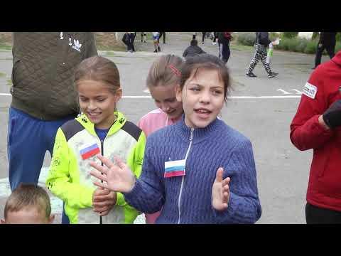 2019 09 20 Фестиваль ГТО в школе №12