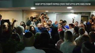 ניצחון בחירות מקומיות ראשות עירייה חיים ברוידא רעננה