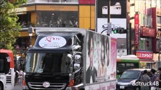 渋谷を走行する、チャン・グンソク主演 2014年6月からKNTVで日本初放送...