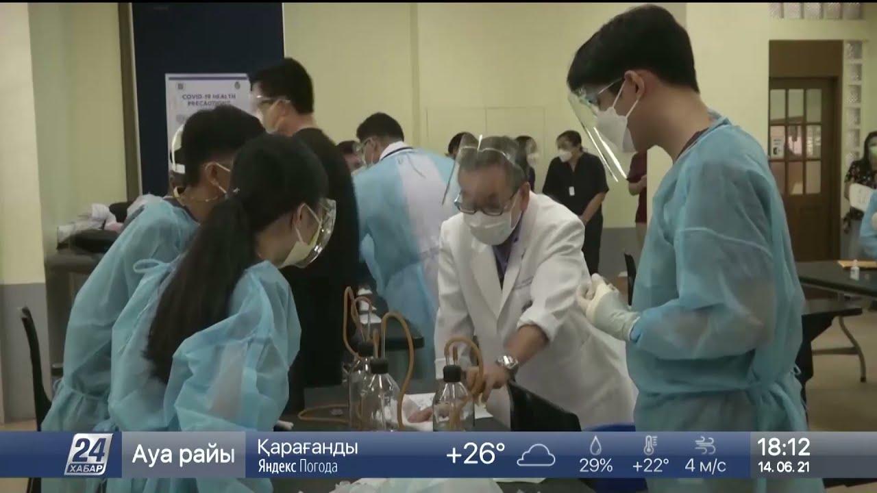 Филиппинские студенты-медики возвращаются к очному обучению