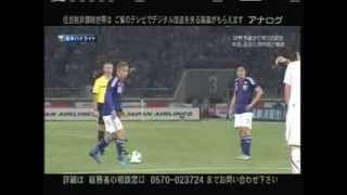 Japan 0 Czech Republic 0 Kirin Cup 2011