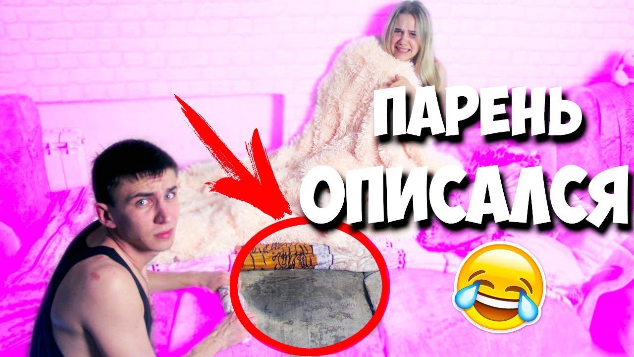 Видео девушку парень раздел до гола и стал смеяться фото 286-245