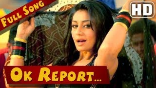 Ok Report Official Full Video Song - Jatt Airways - Mahek Chahal | Alfaaz | Padam