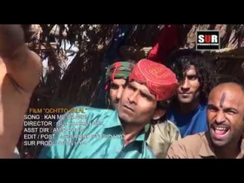 Baha me chori nak hero Khaliq Dino Manganhar {KDM}{KUM} funny