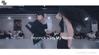 Beyoncé - Say My Name   Dance Choreography - NactaGil   Choreography class by LJ DANCE   안무 춤