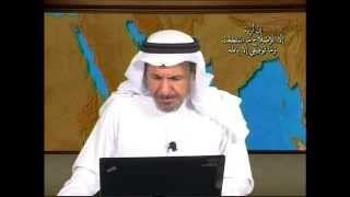 الشيخ فارس ال شوشيل الزهراني Mp3