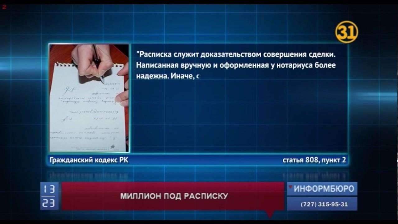 Перечень документов на разрешение на оружие