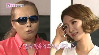 We Got Married, Jin-woon, Jun-hee(19) #01, 정진운-고준희(19) 20130727