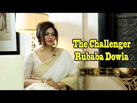 The Challenger || Rubaba Dowla || 17.02.2019 || EP- 02