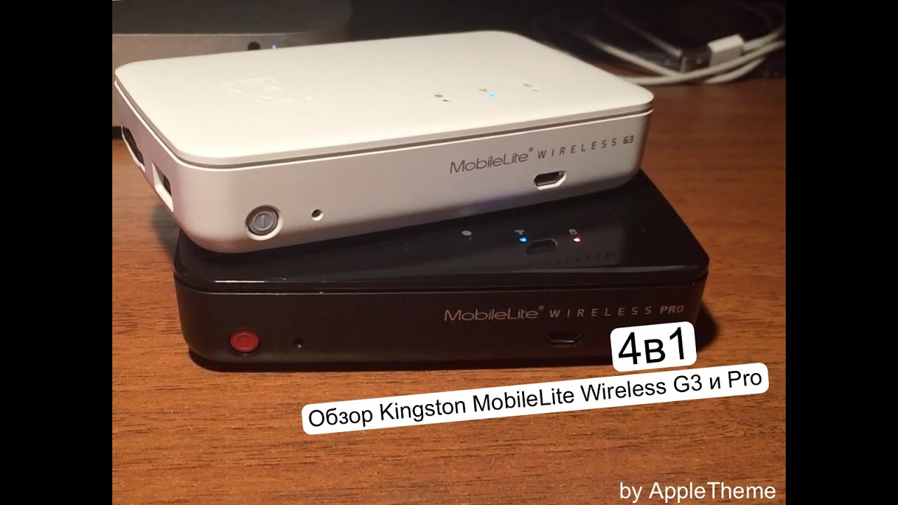 Kingston wireless g2 зарядка