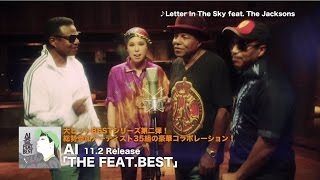 AI – 2016年11月2日発売 大ヒットBESTシリーズ第二弾「THE FEAT.BEST」ダイジェスト映像!
