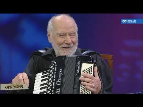 Χάριν Ευφωνίας  : Λάζαρος Κουλαξίδης, 70 Χρόνια Ακορντεόν (25/01/2020)
