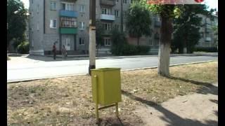 Установка урн(Служба благоустройства города занялась установкой урн на улицах Новозыбкова., 2011-06-30T06:20:24.000Z)