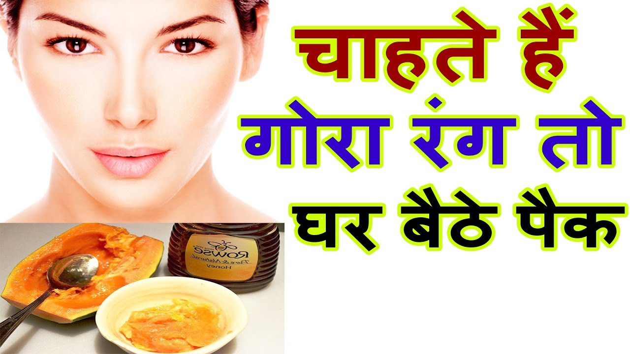 Natural Beauty Tips For Glowing: Homemade Face Pack For Glowing Skin In Hindi For Dry Skin