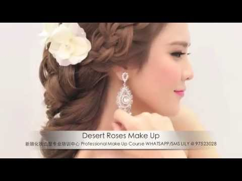 Singpapore Makeup School Bridal Hairstyling Course in Singapore 新加坡新娘盘发造型编发发型课程